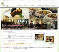 マクロビオテック・レストラン