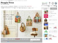 People Tree(ピープル・ツリー) 自由が丘店で「フェアトレード・ワークショップ」を開催中