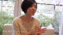 東福柚香里が語る『オーガニックビューティーの魅力とは?』(BioTimeチャンネル vol.01)
