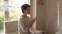 おウチで出来るお肌の乾燥対策(BioTimeチャンネル vol.08)