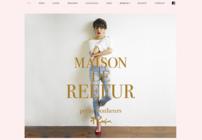 梨花がディレクションする『Maison de Reefur』が代官山にオープン