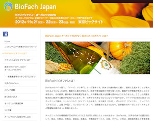 biofach.png