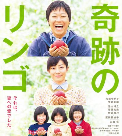 kiseki_2.png
