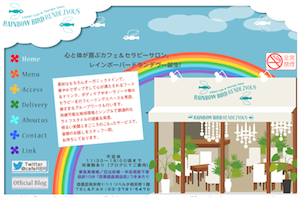 rainbowbird2.png