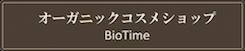 biotimeshop